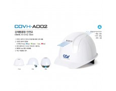 Nón Bảo Hộ Lao Động COV - HE-COVH-A002