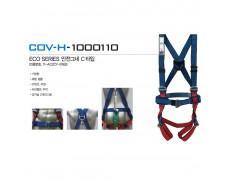 COV-Dây toàn thân COV - BE-COV-H-1000110