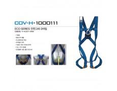 COV-Dây toàn thân COV - BE-COV-H-1000111