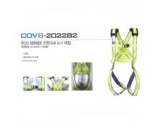 Dây toàn thân A1 bao gồm dây giảm sốc 1 móc nhôm COV - BE-COVB-202282.1