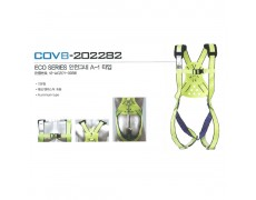 Dây toàn thân A1 bao gồm dây giảm sốc 2 móc nhôm COV - BE-COVB-202282.2