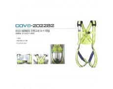 Dây toàn thân A1 bao gồm dây giảm sốc 1 móc nhôm cao su COV - BE-COVB-202282.3
