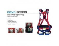 COV-Dây toàn thân COV - BE-COVB-203021