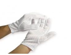 Găng tay chấm hạt thời trang Vải Poly