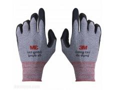 3M-Găng tay đa dụng 3M