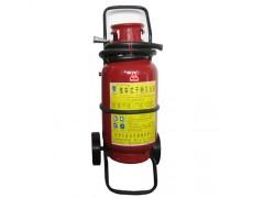 TQ-Bình chữa cháy bằng bột ABC 35Kg