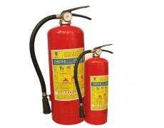 TQ-Bình chữa cháy bẳng bột ABC 4Kg